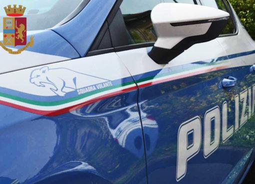 """< img src=""""https://www.la-notizia.net/frosinone"""" alt=""""frosinone"""""""