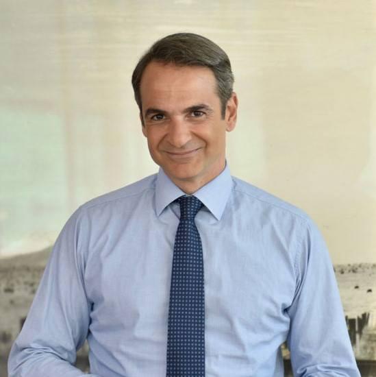 """< img src=""""https://www.la-notizia.net/Kyriakos-Mitsotakis"""" alt=""""Kyriakos Mitsotakis"""""""