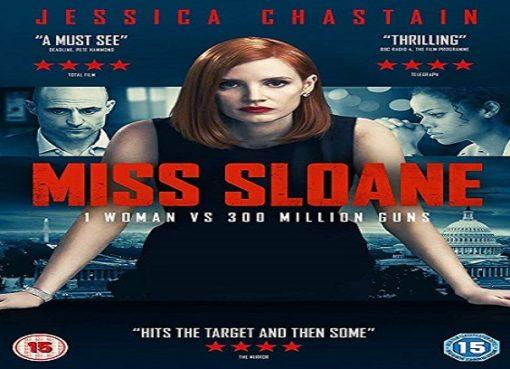 film miss sloane