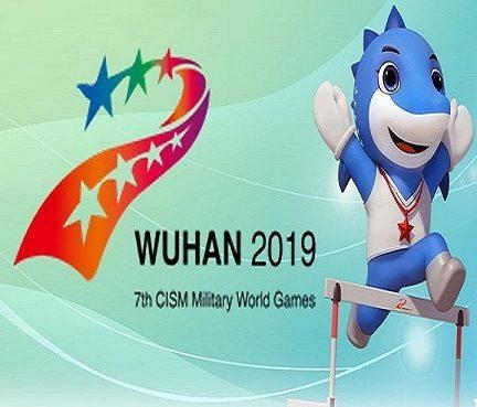 Mondialil Militari a Wuhan