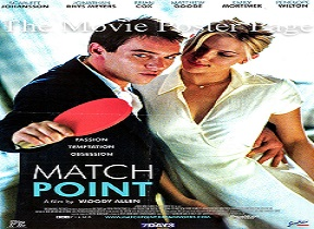film match point