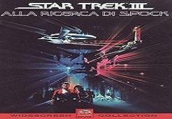 film Star Trek III