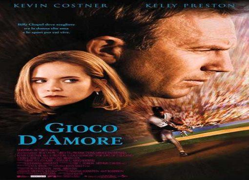 film GIOCO-DAMORE