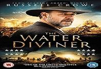 film the water diviner