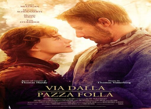 film via dalla pazza folla