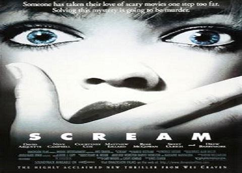 film scream