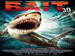 film shark 3D