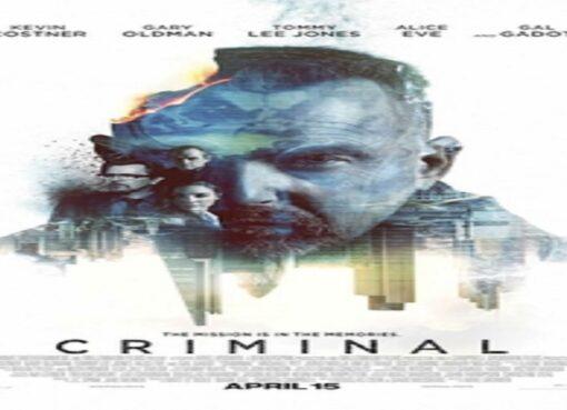 film Criminal
