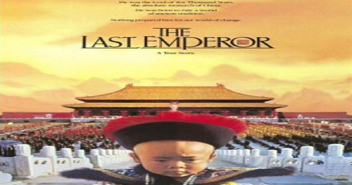 film l'ultimo imperatore