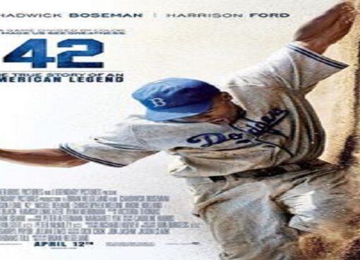 film 42