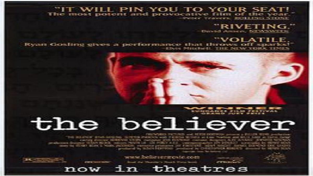film the believer