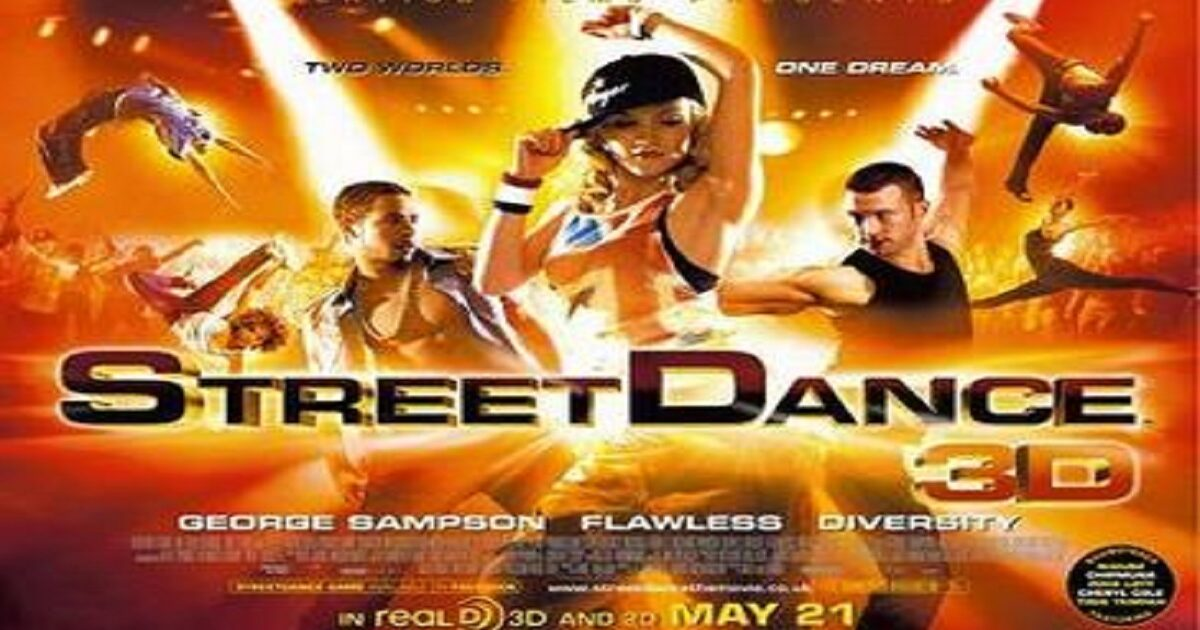 film street dance
