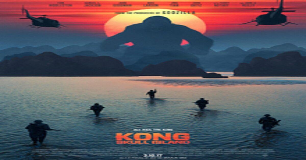 Kong Skull sland