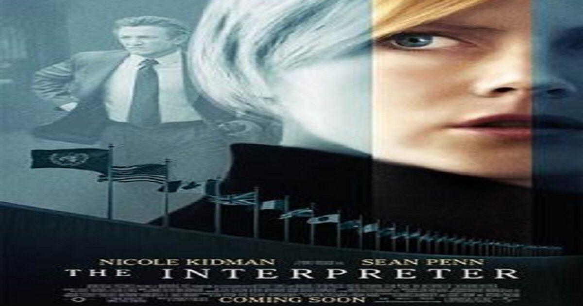 film the interpreter