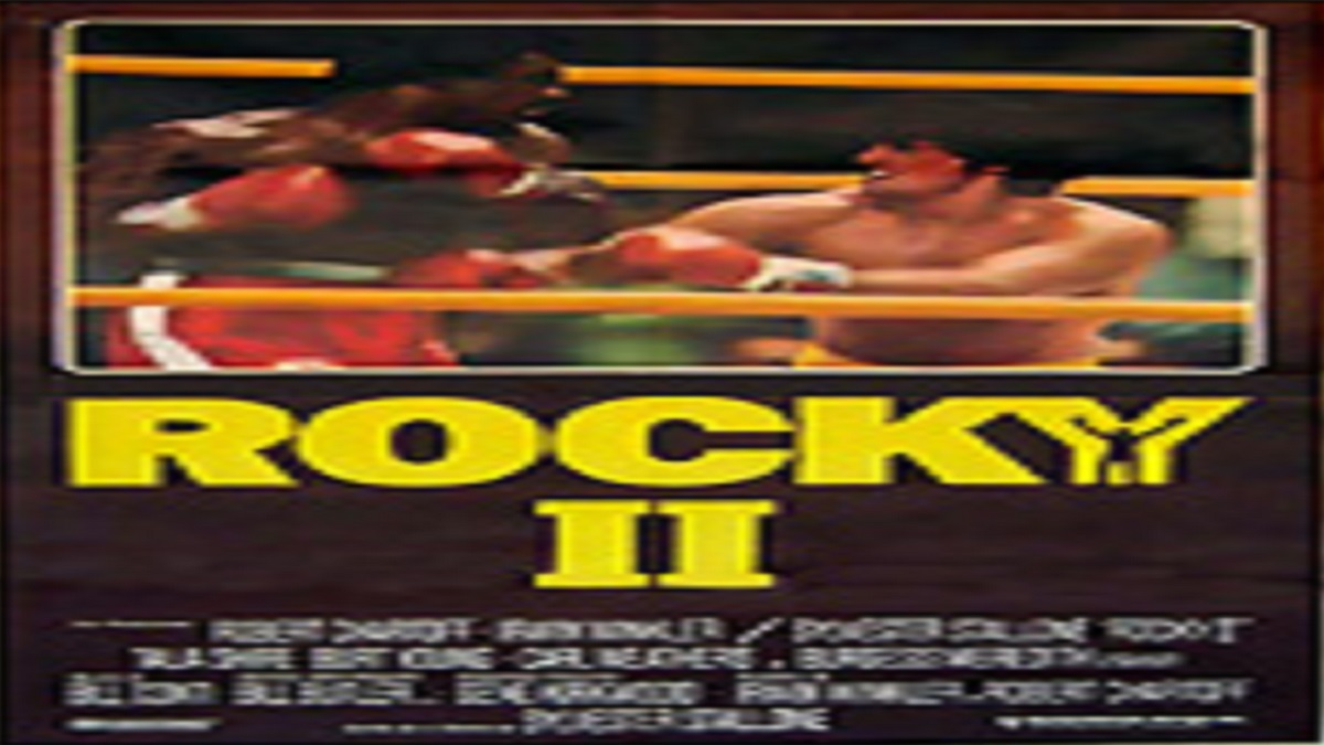film Rocky II